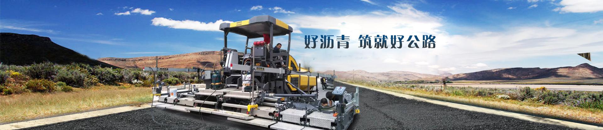 贵州水稳料出售与施工