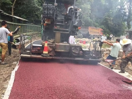 贵州沥青路面工程