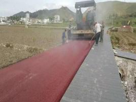 贵州彩色沥青施工